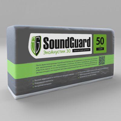 SoundGuard_EkoAkustik30